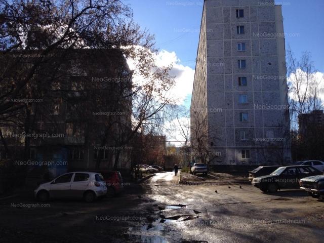 Address(es) on photo: Belorechenskaya street, 34/1, 34/2, Yekaterinburg