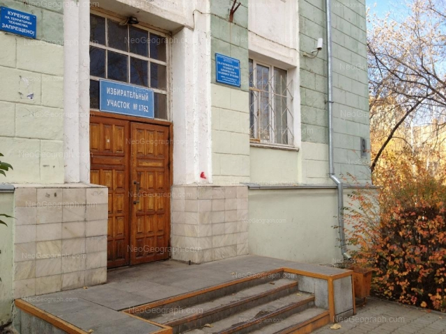 Адрес(а) на фотографии: переулок Многостаночников, 9, Екатеринбург