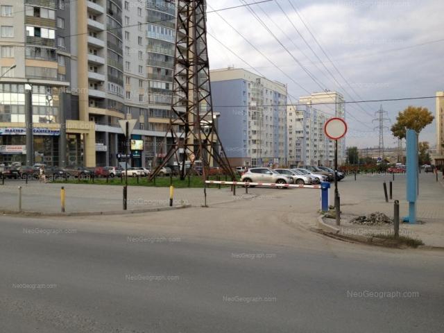 Address(es) on photo: Tatischeva street, 94, 96, Yekaterinburg