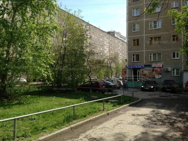 Адрес(а) на фотографии: Автомагистральная улица, 27, 31, Екатеринбург