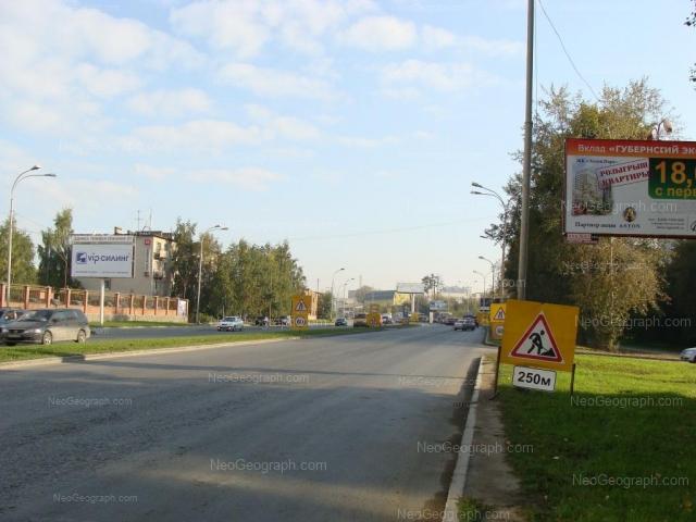 Адрес(а) на фотографии: улица Серафимы Дерябиной, 16, 17, Екатеринбург