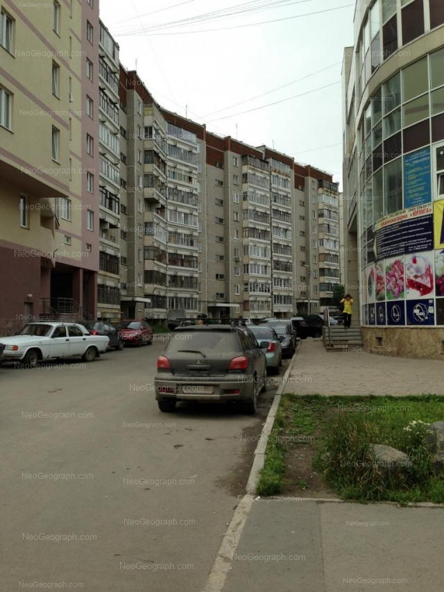 Адрес(а) на фотографии: Таганская улица, 53, 53А, Екатеринбург