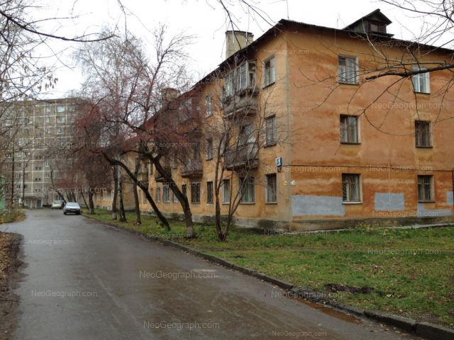 Адрес(а) на фотографии: улица Гражданской Войны, 5, 7, Екатеринбург