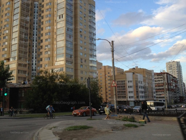 Address(es) on photo: 8 Marta street, 173, 173/1, Yekaterinburg