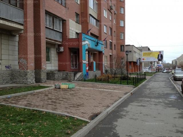 Address(es) on photo: Surikova street, 30, 32, Yekaterinburg