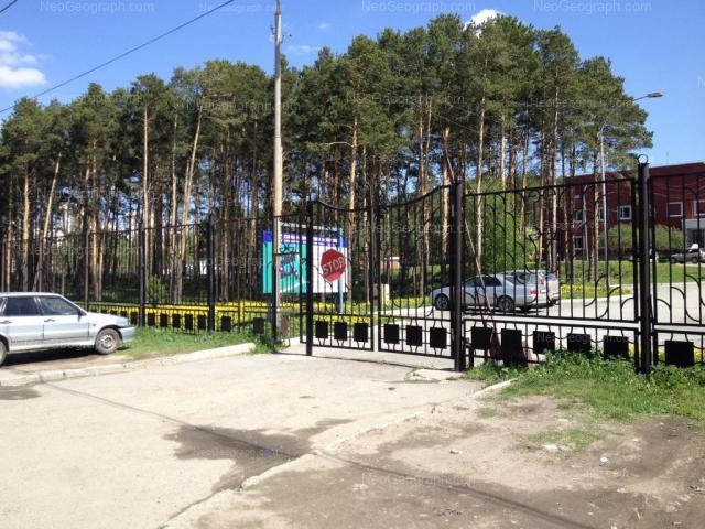 Address(es) on photo: Soboleva street, 29/6, Yekaterinburg