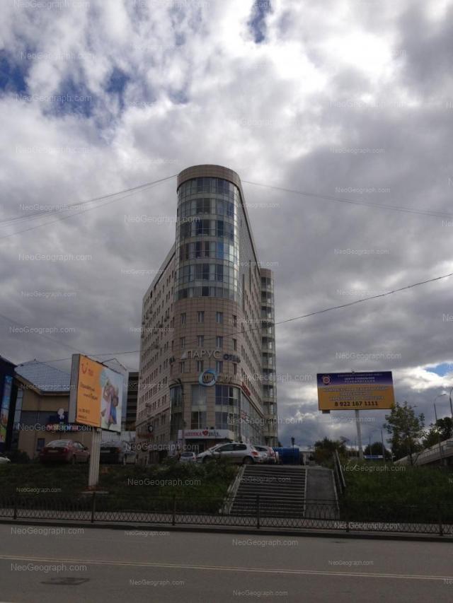 Адрес(а) на фотографии: улица Фурманова, 117, Екатеринбург