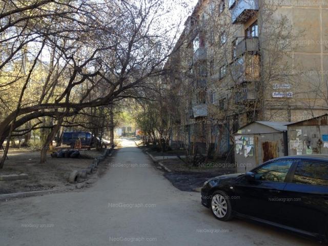Адрес(а) на фотографии: улица Пальмиро Тольятти, 13, Екатеринбург