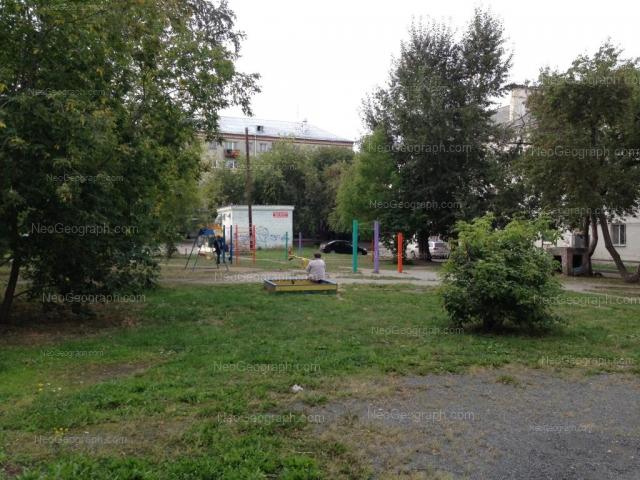 Адрес(а) на фотографии: Заводская улица, 9, Екатеринбург
