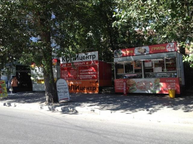 Адрес(а) на фотографии: улица Малышева, 123, Екатеринбург