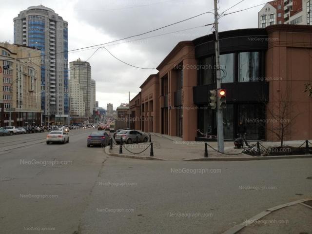 Address(es) on photo: Radischeva street, 25, Yekaterinburg