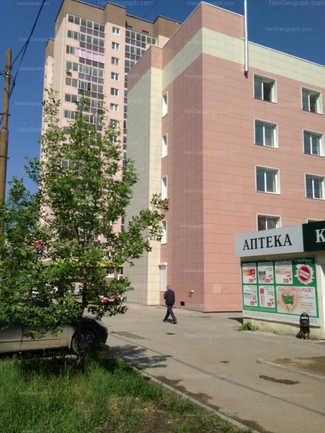 Address(es) on photo: Chekistov street, 5, 16, Yekaterinburg