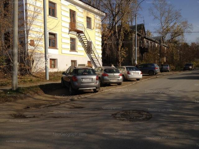 Адрес(а) на фотографии: Самаркандская улица, 15, 17, Екатеринбург