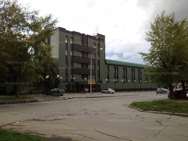 Address(es) on photo: Gagarina street, 28, Yekaterinburg