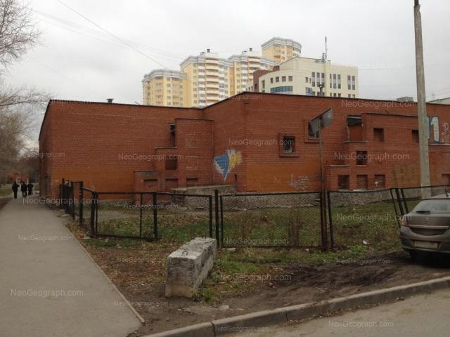 Адрес(а) на фотографии: улица Народной Воли, 21, Екатеринбург