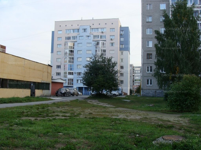 Адрес(а) на фотографии: улица Амундсена, 51А, 55/1, 57А, Екатеринбург