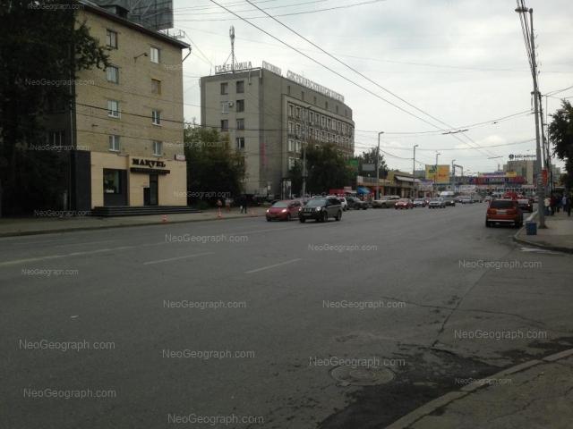 Адрес(а) на фотографии: Восточная улица, 68, Екатеринбург