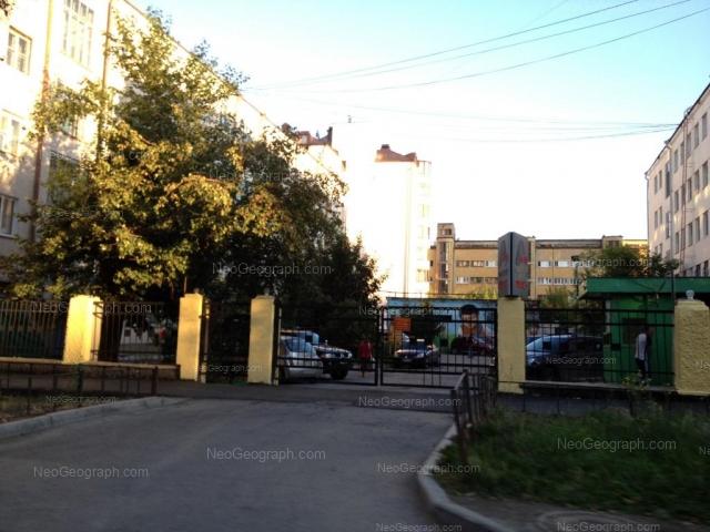 Адрес(а) на фотографии: улица Попова, 9, 9/1, Екатеринбург
