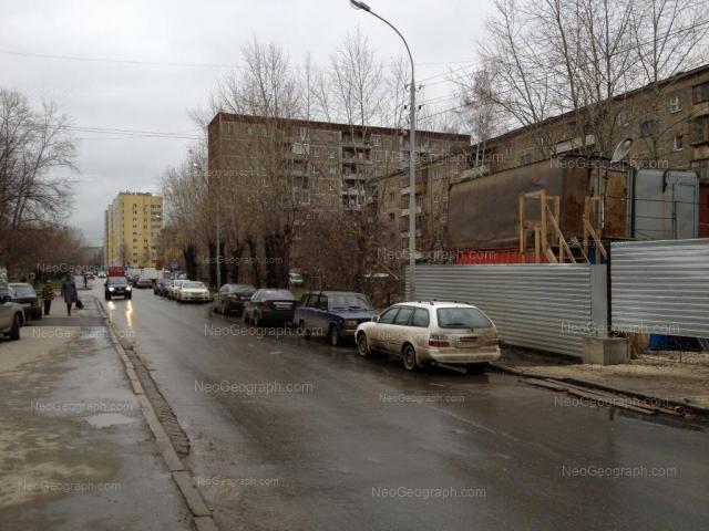 Address(es) on photo: Iulskaya street, 25, 41, 43, Yekaterinburg