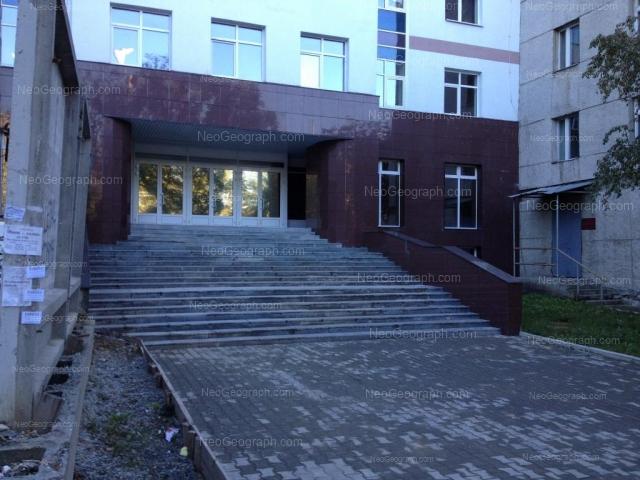 Address(es) on photo: Gagarina street, 23, Yekaterinburg