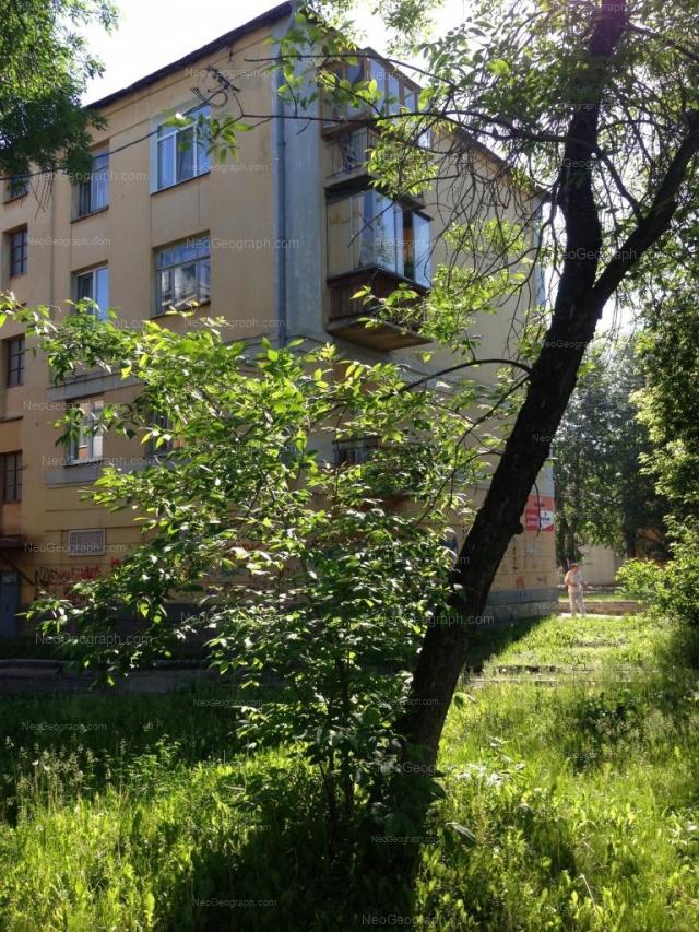 Адрес(а) на фотографии: улица XXII Партсъезда, 17, Екатеринбург