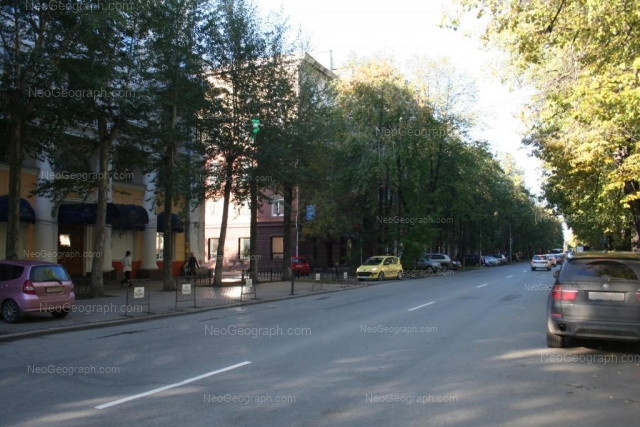 Адрес(а) на фотографии: Первомайская улица, 78, 80, Екатеринбург