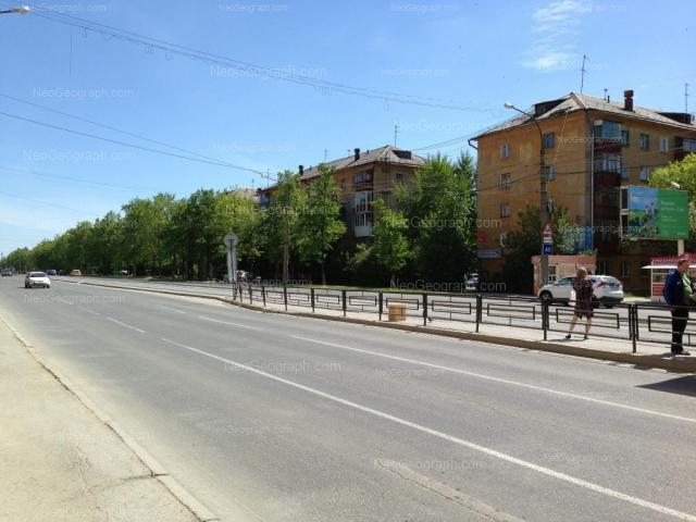 Address(es) on photo: Mashinostroiteley street, 55, 57, 59, Yekaterinburg