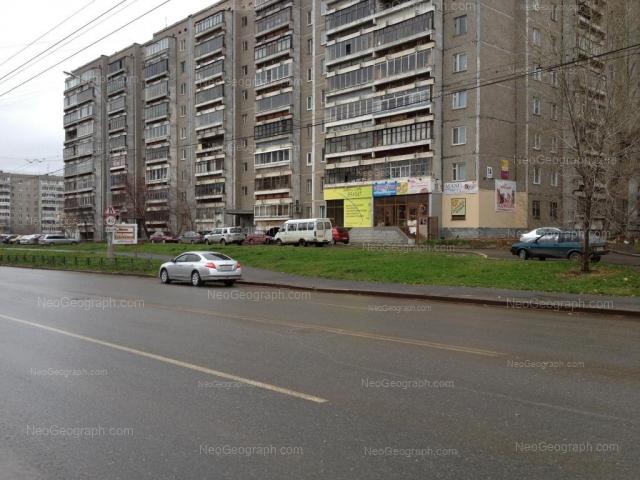 Адрес(а) на фотографии: Советская улица, 58, 62, Екатеринбург