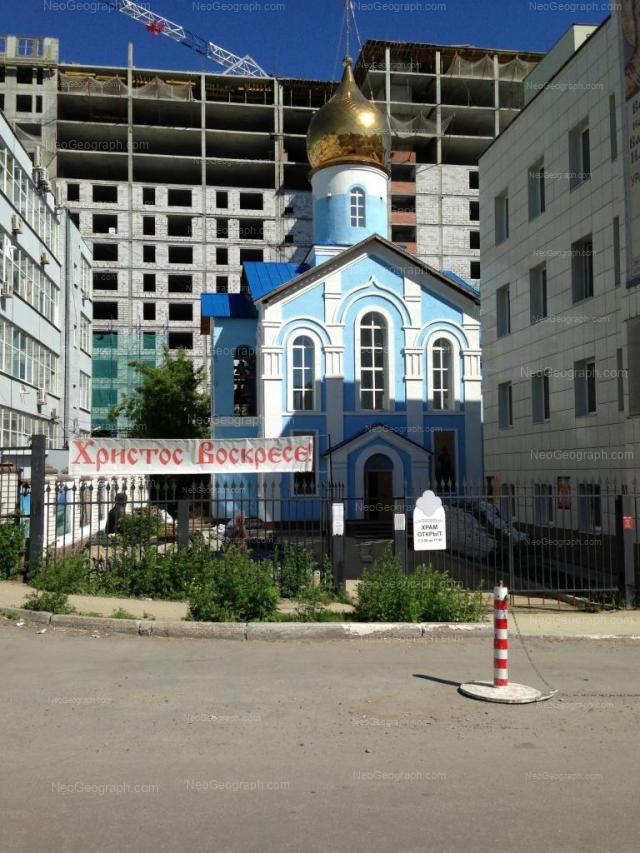 Адрес(а) на фотографии: переулок Центральный Рынок, 6, 6Б, Екатеринбург