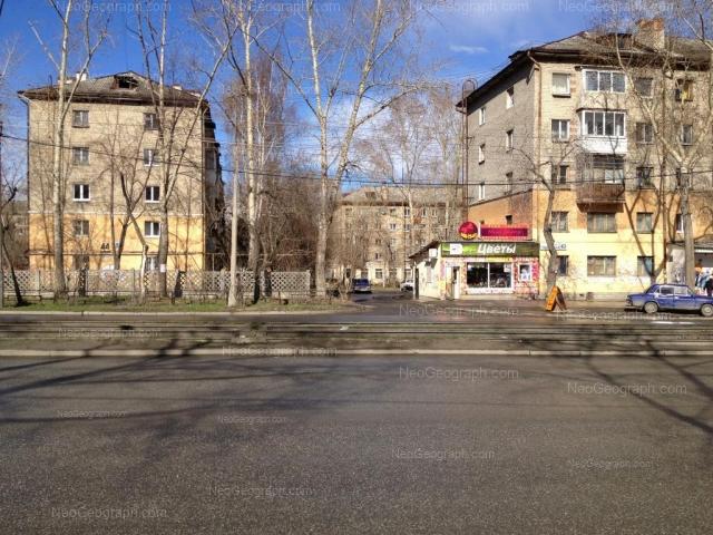 Адрес(а) на фотографии: Техническая улица, 42, 42а, 44, Екатеринбург