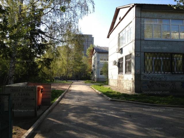 Адрес(а) на фотографии: улица Академика Бардина, 38А, 46, Екатеринбург