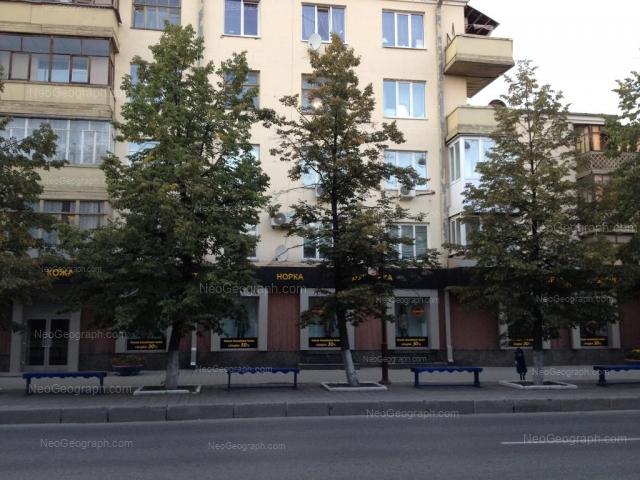 Адрес(а) на фотографии: проспект Ленина, 5 к1, Екатеринбург