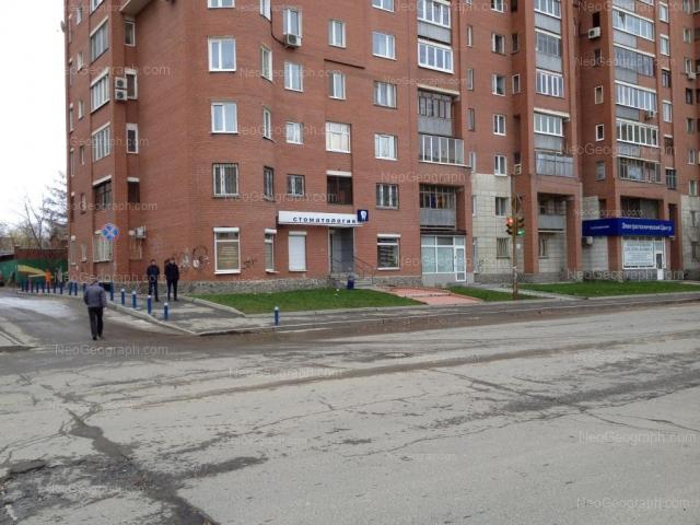 Address(es) on photo: Surikova street, 32, Yekaterinburg