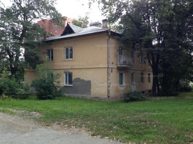 Адрес(а) на фотографии: Военная улица, 16, Екатеринбург