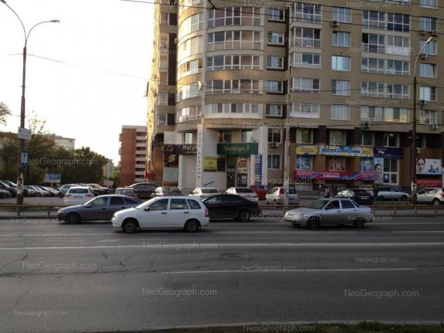 Адрес(а) на фотографии: Уральская улица, 1, 3, 8, Екатеринбург