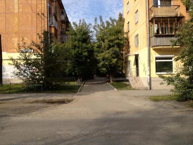 Address(es) on photo: Akademicheskaya street, 7, 9, Yekaterinburg