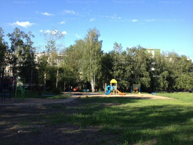 Адрес(а) на фотографии: улица Начдива Онуфриева, 26/1, Екатеринбург