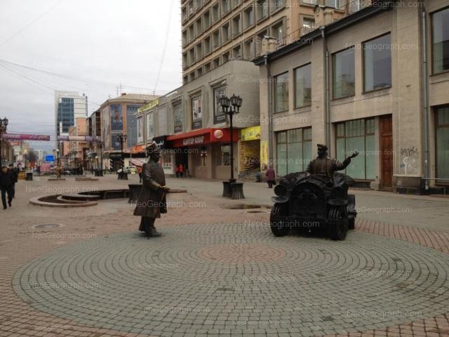 Адрес(а) на фотографии: улица Вайнера, 9А, 11, Екатеринбург