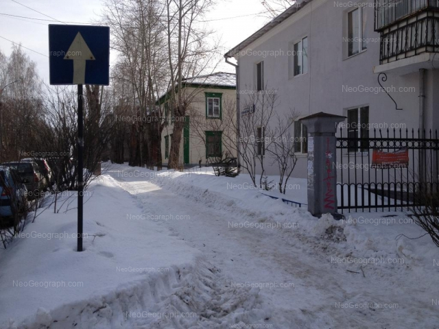 Address(es) on photo: Kuriinskiy lane, 2, 4, Yekaterinburg