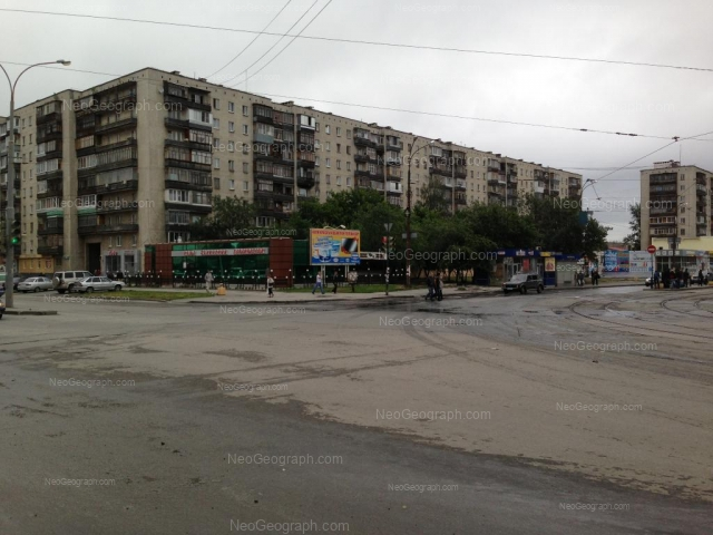 Address(es) on photo: Pobedi street, 96, Yekaterinburg
