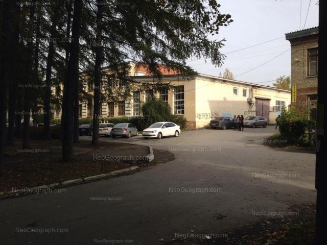 Адрес(а) на фотографии: Сибирский тракт, 33а/1, Екатеринбург