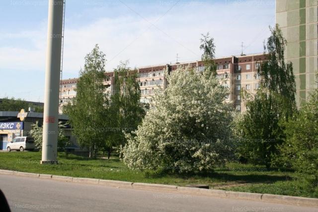 Address(es) on photo: Nachdiva Onufrieva street, 66, 68, Yekaterinburg