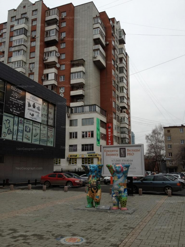 Address(es) on photo: Vainera street, 15, 15а, 17, Yekaterinburg