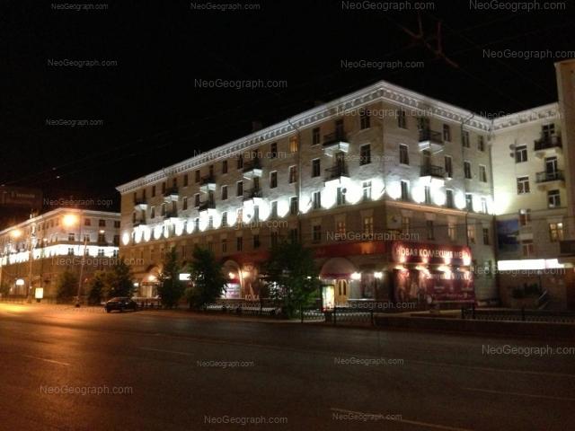 Адрес(а) на фотографии: улица Свердлова, 22, 34, Екатеринбург