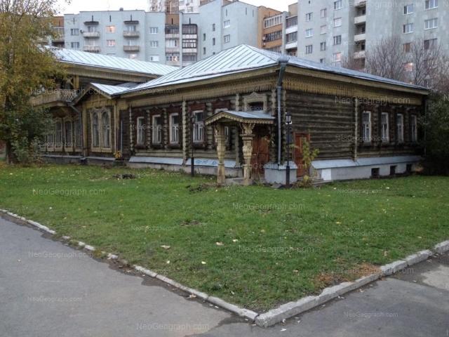Address(es) on photo: Sakko i Vantsetti street, 23, 25, Yekaterinburg