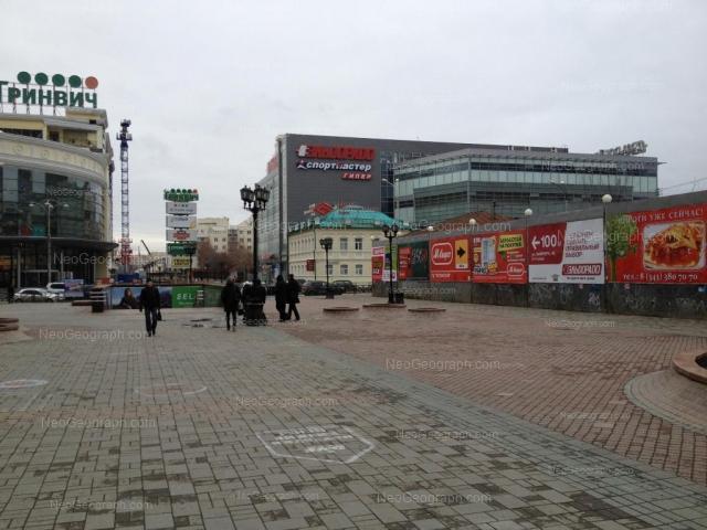 Адрес(а) на фотографии: улица Вайнера, 44, 46, 48, 60, Екатеринбург
