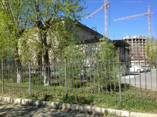 Адрес(а) на фотографии: Дружининская улица, 1, Екатеринбург