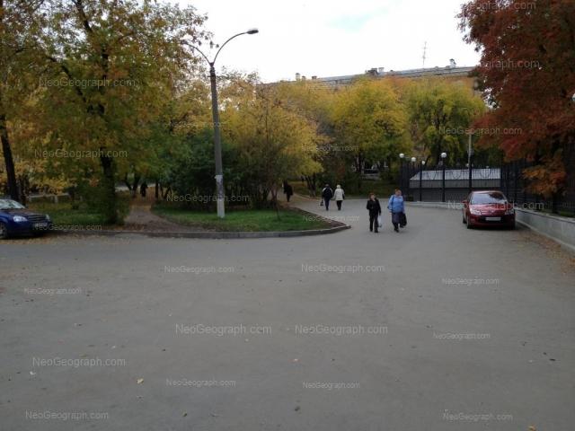 Адрес(а) на фотографии: Печерская улица, 2, 7, Екатеринбург
