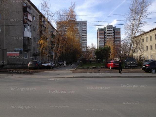 Адрес(а) на фотографии: улица 40 лет ВЛКСМ, 18Б, 18Д, 20, 20А, Екатеринбург