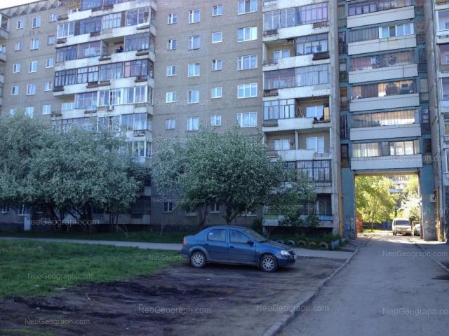 Address(es) on photo: Chkalova street, 129, Yekaterinburg